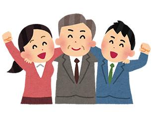 http://www.ota-doyu.com/wp-content/uploads/2015/05/3pr02.jpg